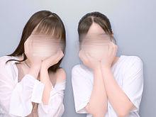 女子高生の画像(高校生に関連した画像)