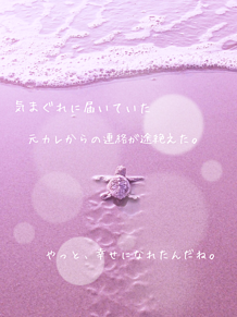#愛#幸せ#青春#儚い青春#おめでとう#ありがとうの画像(幸せに関連した画像)