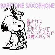 吹奏楽キャラクターの画像(プリ画像)