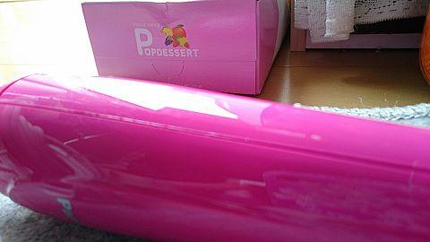 ピンクの画像(プリ画像)