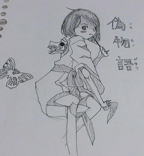 偽物語 阿良々木月火ちゃん!の画像(プリ画像)