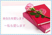 図書戦♡小毬♡♡の画像(プリ画像)