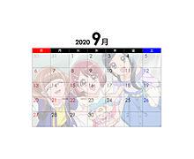 ヒーリングっとプリキュア  カレンダー2020の画像(プリキュアに関連した画像)