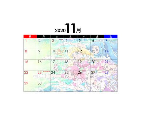 ヒーリングっとプリキュア  カレンダー2020の画像 プリ画像