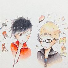黒尾さんと月島さんの画像(プリ画像)