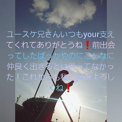 大事な人へ♥️の画像(プリ画像)