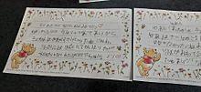 お手紙!の画像(手紙に関連した画像)