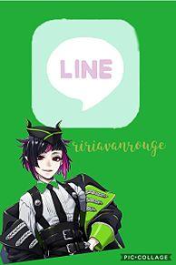 リリアライン背景の画像(リリアに関連した画像)