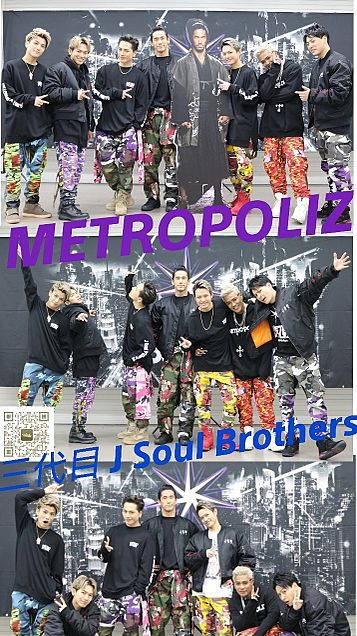 METROPOLIZ前半の画像 プリ画像