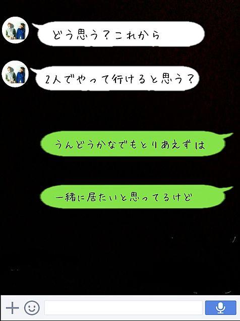 backnumber   歌詞画♥の画像(プリ画像)