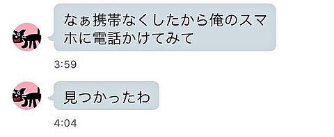 キヨ→フジ