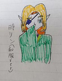 マイ時リンさん(和風ver)の画像(オカリナに関連した画像)
