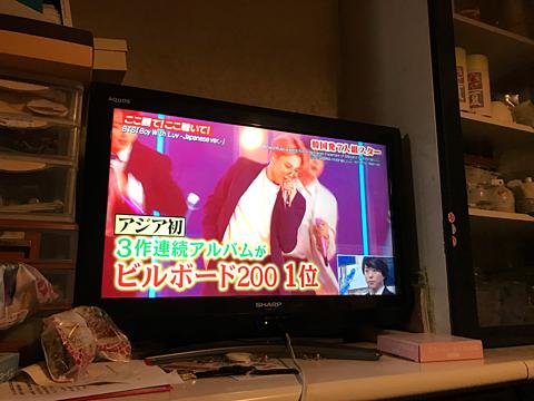 ジミンちゃんの画像(プリ画像)
