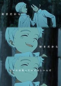 ノーマンすき.の画像(名シーンに関連した画像)