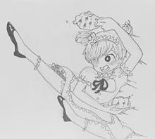 めいどじゅっしの画像(どぅーんに関連した画像)