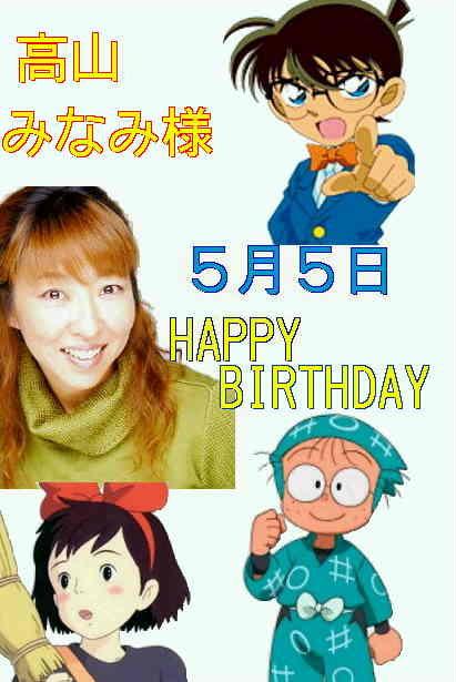 HAPPY☆BIRTHDAYの画像(プリ画像)