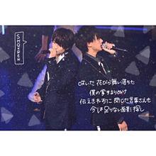 ♡♡の画像(二人の花に関連した画像)