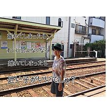 加納ちゃんで遠距離恋愛の画像(松浦亜弥に関連した画像)