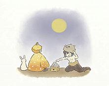 鬼滅の刃地縛少年花子くんの画像(鬼滅の刃地縛少年花子くんに関連した画像)