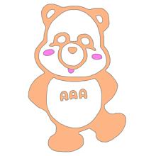 え〜パンダの画像(パンダ イラストに関連した画像)