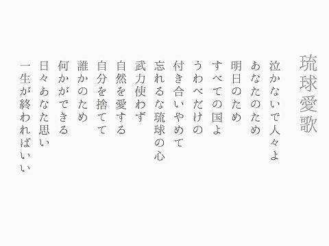 愛 の うた 歌詞