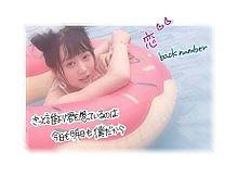 back number.恋の画像(プリ画像)