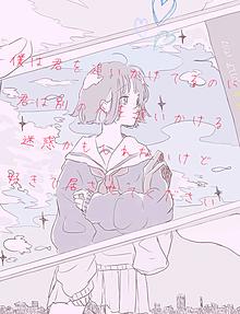 ♡の画像(片思いに関連した画像)