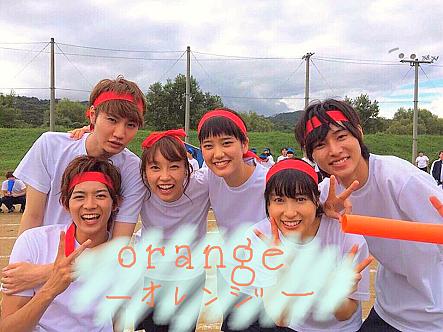 orangeだよー!の画像(プリ画像)