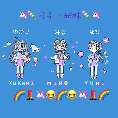 えへへ!の画像(プリ画像)