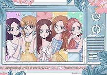 Red Velvet - Red Flavorの画像(Flavorに関連した画像)