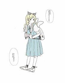 アリスIN女子高生の画像(可愛い 壁紙に関連した画像)