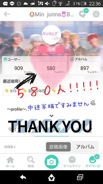 感謝‼感謝‼感謝‼💕の画像(プリ画像)