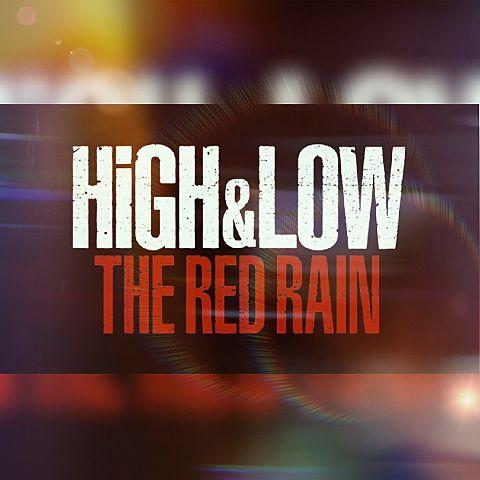 HIGH&LOWTHEREDRAINの画像 プリ画像