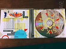 おそ松さんED  CD プリ画像