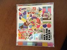 おそ松さん2クールED CD プリ画像