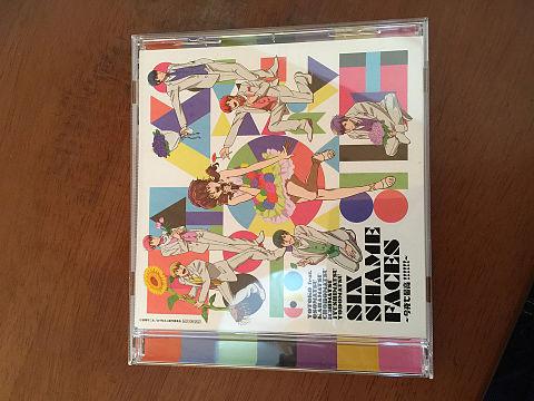 おそ松さん2クールED CDの画像 プリ画像