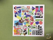 おそ松さん2クールED CDの画像(遠藤綾に関連した画像)
