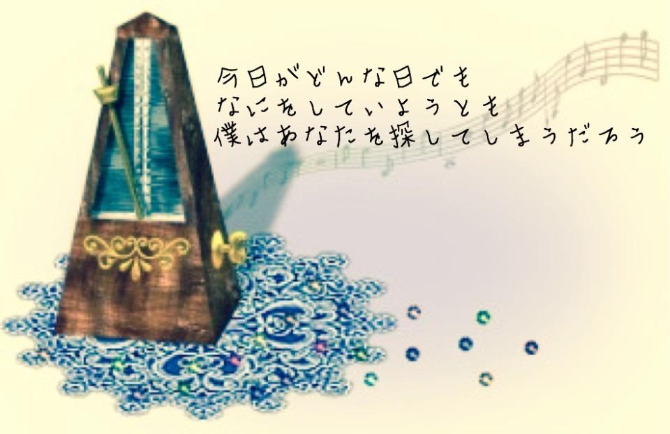 米津玄師 メトロノームの画像 プリ画像