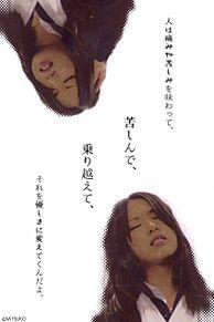 SPECの当麻紗綾の画像(プリ画像)