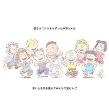 03 スヌーピーの画像(杉野遥亮 ホーム画に関連した画像)