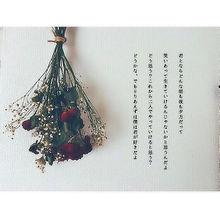13 花束の画像(プリ画像)