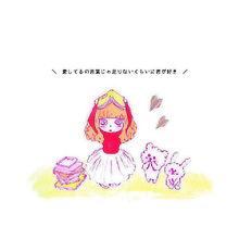 21 100万回の「I LOVE YOU」の画像(杉野遥亮 ホーム画に関連した画像)