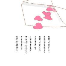 26 一生分のラブレターの画像(杉野遥亮 ホーム画に関連した画像)