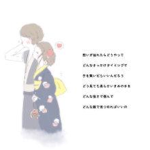 44 ばくなんふぇすについての画像(あかりのばくなんふぇす!に関連した画像)