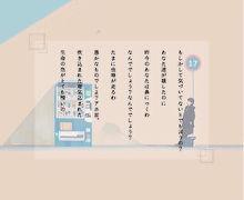 61 Mrs😇の画像(リア充トプ画虹夜空星天使壁花に関連した画像)