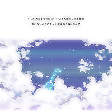 77 イノハリ!!!の画像(杉野遥亮洋楽邦楽海花火地球宇宙に関連した画像)