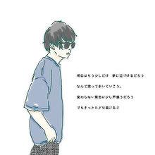 80 まほとの画像(プリ画像)