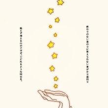 85 ゆがみの画像(杉野遥亮 文字に関連した画像)