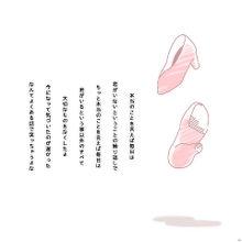 93 手と手 クリープハイプの画像(イラストパステル女の子動物恋に関連した画像)
