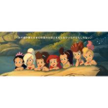 98 ディズニープリンセスの画像(杉野遥亮 文字に関連した画像)